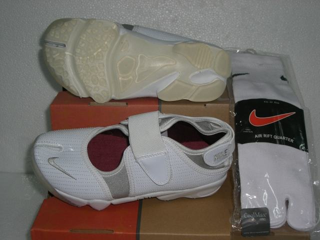 sports shoes 43711 a8c19 chaussures nike ninja, pas cher air rift cover
